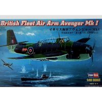 British Fleet Air Arm Avenger Mk I