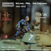Red Army (РККА) Tank troop nurse 1941-1942