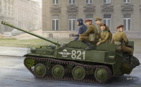 Russian ASU 57 Airborne Tank Destroyer