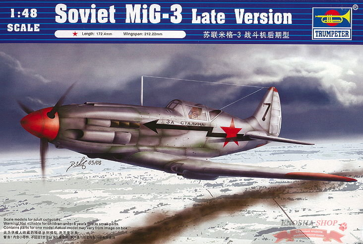 MiG-3 Late Version