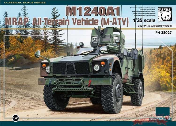 Бронеавтомобиль M1240A1 MRAP AII-Terrain Vehicle (M-ATV)