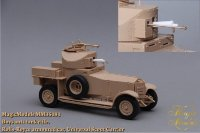 Ствол Boys anti-tank rifle. Rolls-Royce armoured car (MENG), Universal Scout Carrier