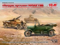 «Пустынный патруль» ANZAC (Model T LCP, Utility, Touring)