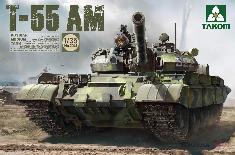Как купить танк т55 в игре worll of tanks кв 220-2 где взять