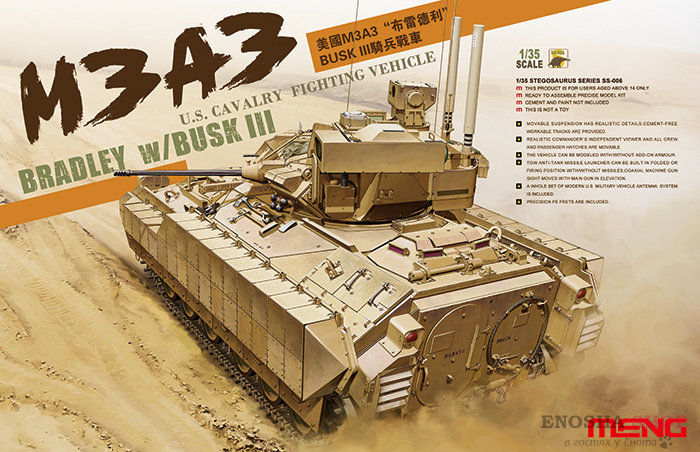 Meng  БМП БРЭДЛИ(U.S. CAVALRY FIGHTING VEHICLE M3A3 BRADLEY w/BUSK III) купить в Москве