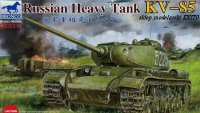 Танк  Russian Heavy Tank KV-85 (1:35)