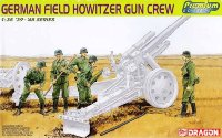 РАСЧЕТ ГАУБИЦЫ GERMAN FIELD HOWITZER GUN CREW