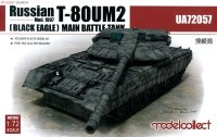 "MODELCOLLECT Танк Т-80УМ2 ""Черный орел""(Russian Т-80UM2 (Black eagle) Main Battle Tank)"