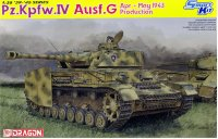 Танк Pz.lV Ausf.G Apr-May Производства 1943