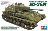 SU-76M Russian self-propelled gun
