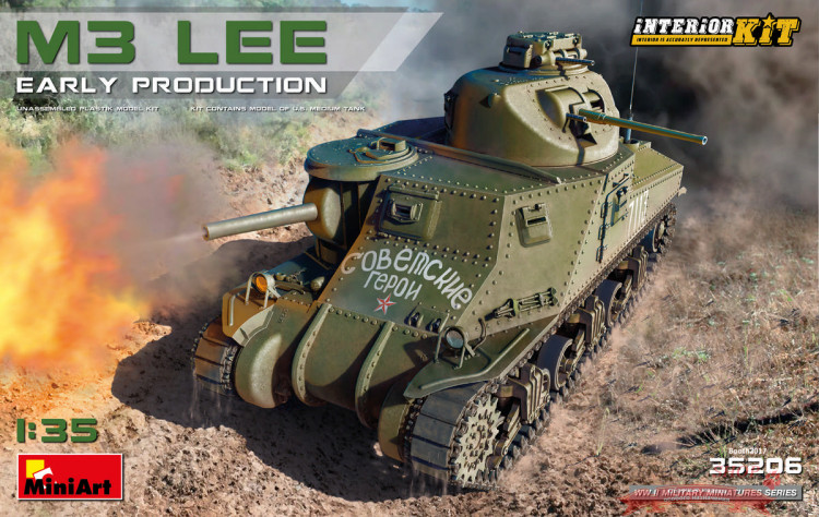 M3 Lee - Early Production Interior Kit купить в Москве