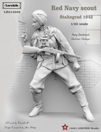 Red Army Scout Stalingrad 1942 (Советская разведчица, Сталинград 1942)