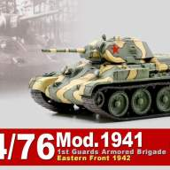 T-34/76 Mod.1941 1st Guards Armored Brigade Eastern Front 1942 - T-34/76 Mod.1941 1st Guards Armored Brigade Eastern Front 1942