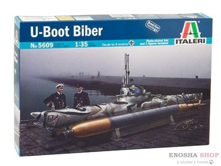 модель подводной лодки детали
