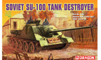 Советский истребитель танков СУ-100(Soviet SU-100 Tank Destroyer)